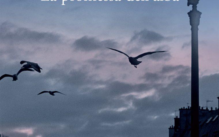 La promessa dell'alba – Romain Gary
