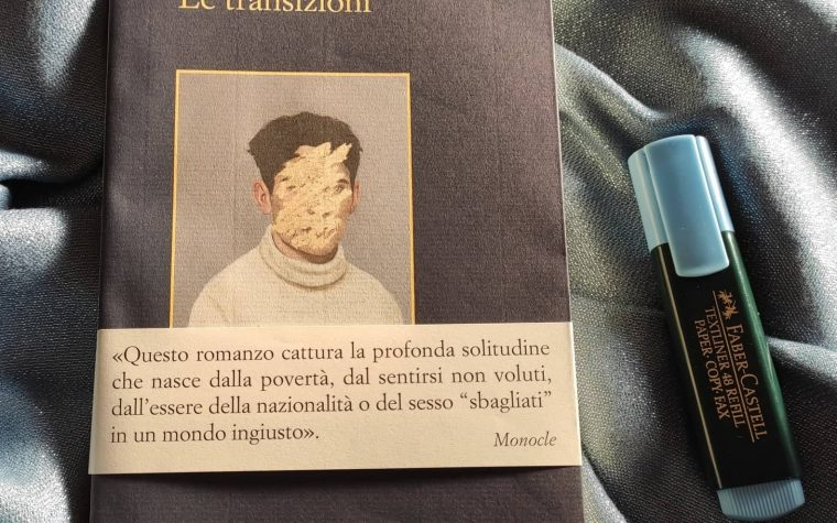 "PAJTIM STATOVCI – ""LE TRANSIZIONI"""